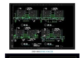 吊頂變形縫CAD施工圖