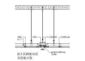 石膏板吊顶伸缩缝变形缝CAD图纸