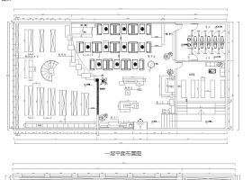 长沙网红书吧内部空间布局及CAD施工图设计(34张)