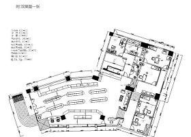 360平药店中医诊所CAD图纸(含效果图)