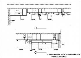 铝单板弧形吊顶CAD剖面图