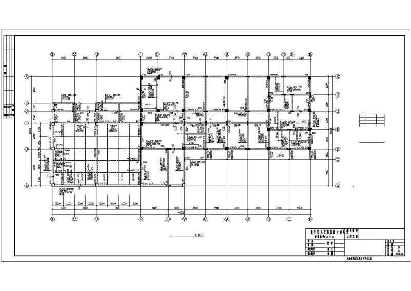 三层办公楼 基础平面图 施工图纸 结构设计 楼梯详图 施工图 ,cad