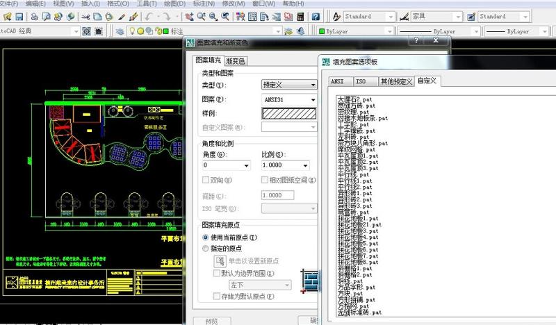 CAD填充图案大全图片