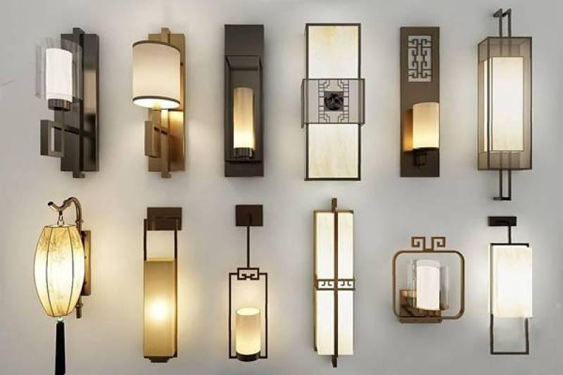 新中式壁灯组合 新中式壁灯 金属壁灯 壁灯组合3D模型下载 新中式壁灯组合 新中式壁灯 金属壁灯 壁灯组合3D模型下载