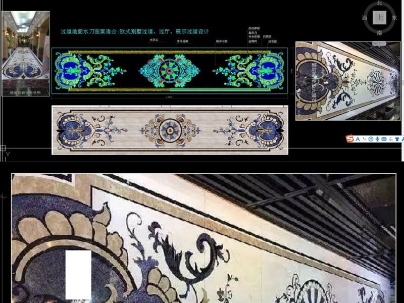 原創大理石過道走廊玄關石材拼花CAD歐式花紋