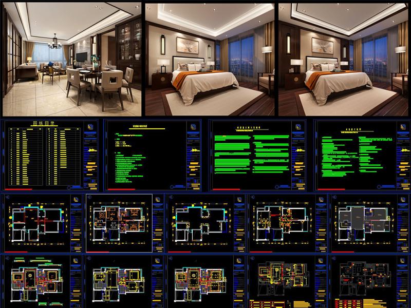 原創CAD詳細的新中式家裝施工圖剖面室內設計-版權可商用