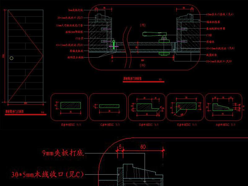 原創CAD隱形門施工圖節點大樣圖剖面圖門窗-版權可商用