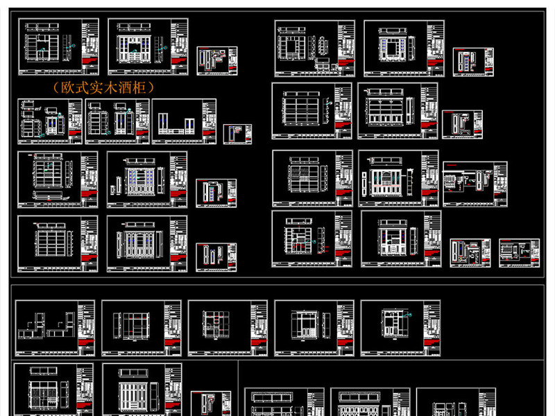 歐式酒柜衣柜電視柜墻板CAD圖庫