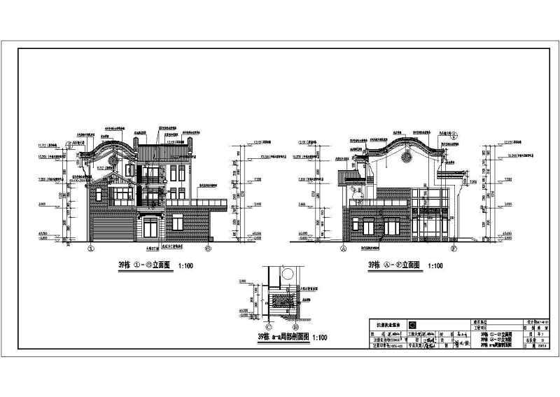 某地区3层框架结构别墅结构施工图