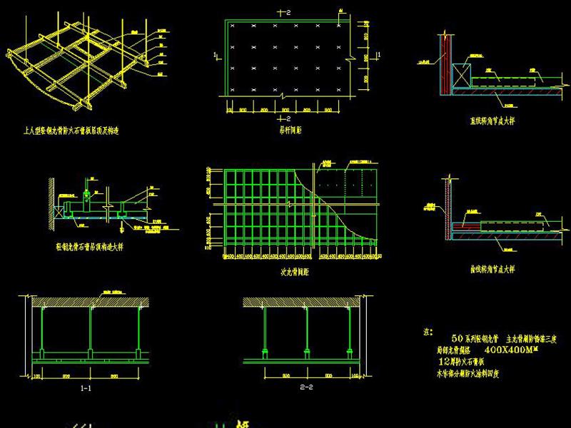 原創CAD輕鋼龍骨吊頂詳細施工圖石膏板吊頂-版權可商用