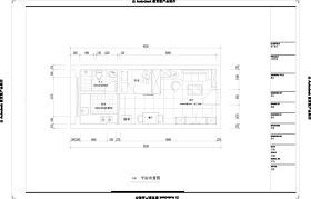 單身公寓平面CAD制圖