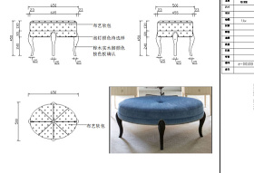 现代款式蹲椅矮椅布艺椅子家具CAD三视图