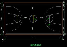 篮球场平面cad素材