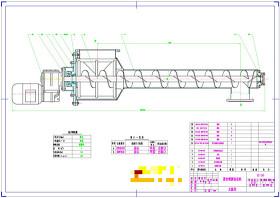 混?#19979;?#26059;输送机CAD机械图纸