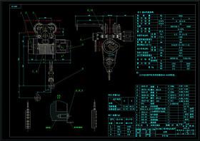 3噸電動葫蘆CAD機械圖紙
