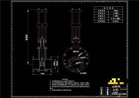 出料阀CAD机械图纸