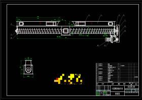 计量螺旋输送机CAD机械图纸