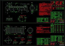 浮頭式換熱器設計素材CAD機械圖紙