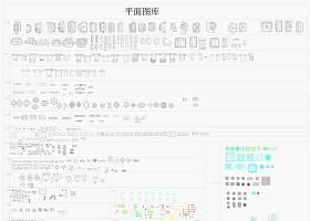 cad综合图库源文件库