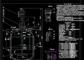 反應罐系列圖CAD機械圖紙