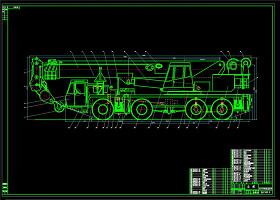輪胎起重機CAD機械圖紙