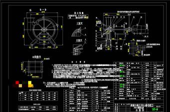 风机CAD机械图纸