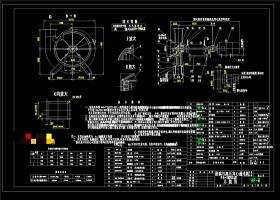 風機CAD機械圖紙