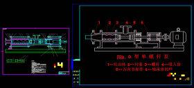 螺杆泵总装配图CAD机械图纸