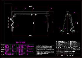 10噸32米龍門吊總圖CAD機械圖紙