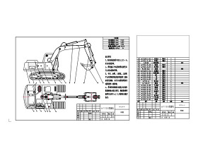WY1200履带式挖掘机CAD总图