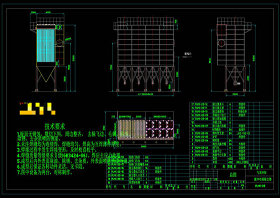 脈沖布袋除塵器CAD機械圖紙