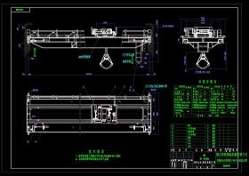 電雙抓斗起重機總圖CAD機械圖紙