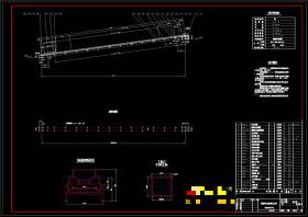 带式输送机总图CAD机械图纸
