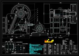 顎式破碎機總圖CAD機械圖紙