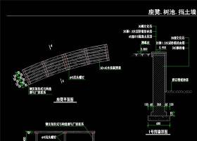 挡土墙景观CAD景观图纸