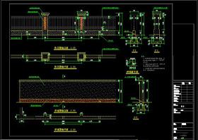 某小区围墙CAD施工详图