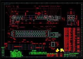 双管螺旋混合机总图CAD机械图纸