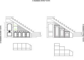 楼梯楼梯下柜子CAD