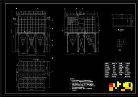 布袋除塵器CAD機械圖紙