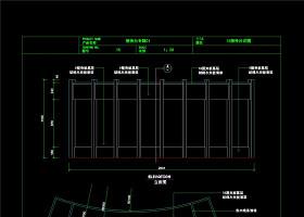 接待台施工CAD图纸