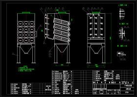 筒?#36865;?#38500;?#37202;?#24635;图CAD机械图纸