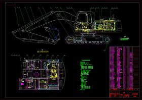 液压挖掘机主机厂整机CAD图纸