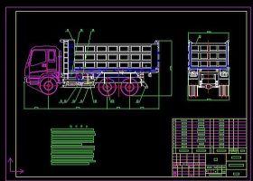 欧曼自卸汽车CAD图纸