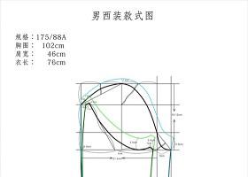 男西裝袖子1:5縮小CAD裁剪圖