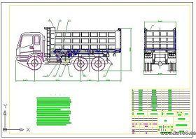 自卸汽车CAD图纸