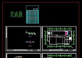 电信IDC机房空调设计(全)