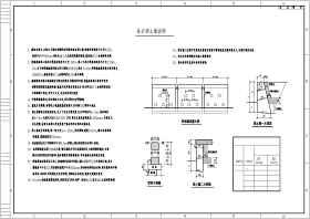 常用多种钢结构雨棚施工图及方案图