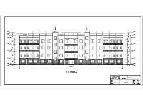 某地4層框架結構辦公樓全套建筑及結構施工圖