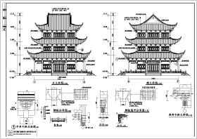 某地区地上三层仿古建筑文昌阁建筑施工图纸
