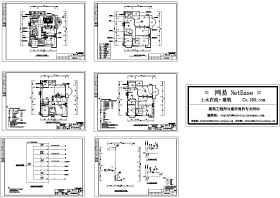 独立小型别墅全套施工图